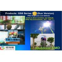 GS8 Series SMD2323 Outdoor Led Screens Display Over 8000 Nits