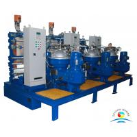 Quality 380V Industry Centrifugal Marine Oil Separator For Cleaning Industry Oil A wholesale