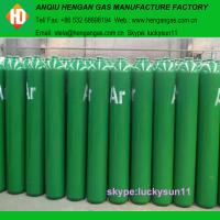 Quality High pressure argon cylinders for sale wholesale