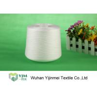 Quality Virgin Raw White 100 Polyester Yarn Ring Spun Technic No Broken Ends wholesale