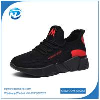 Quality 2019 Women Casual Running Sneakers Breathable Athletic Sports Shoes wholesale