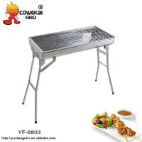 Quality Big Foldable Barbecue Grill wholesale