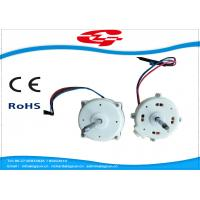 Quality Professional Custom Micro DC Brushless Motor 1300-2000rpm For Exhaust Fan wholesale