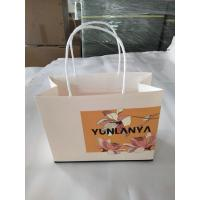 China Fashionable Square Custom Printed Paper Bags For Shopping / Gift Packaging on sale