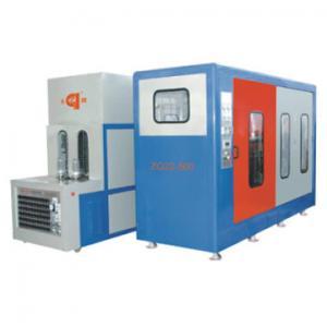 Quality PC 5 Gallons Blow Moulding Machine wholesale