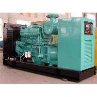 1500RPM 250 KW Fuel Tank Generator Water Cooled With High Temperature Radiating