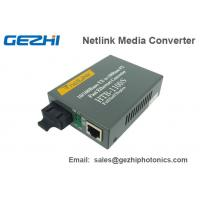Quality Fast Ethernet Media Converter Fiber Optics Components Single Mode HTB-1100S wholesale