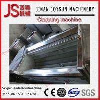 Quality 270r / Min Peanut Cleanning And Shelling Machine Low Destroy 3 kw wholesale