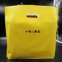 Quality logo pitented plastic goodie bags with handles , die cut plastic bags for shopping wholesale