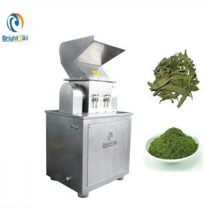 China Wheatgrass Powder Crusher Machine Ginger Leaf Flakes Making Grinding Equipment on sale