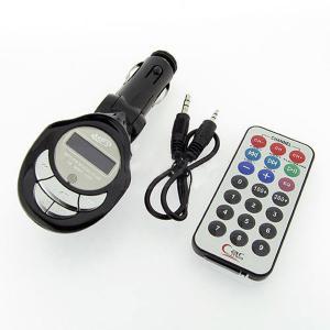 China Car Mp3 Player Fm Transmitter Usb Pen Drive / Sd / Mmc Slot Electronics Products on sale