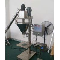 Quality Automatic Liquid Filling And Packing Machine Oil Pouch Packing Machine Price wholesale