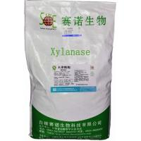 China Animal Nutrition Supplement Xylanase Enzyme Feed Grade Powder Szym-XY300FE on sale