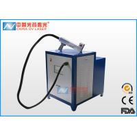 China 500 Watt Handheld Laser Cleaner Machine For Semiconductor Wafers Cleaning on sale