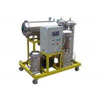 Quality Stainless Steel Waste Hydraulic Oil Purification Machine With Online Operation wholesale