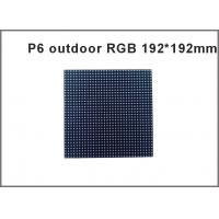 China Outdoor P6 RGB LED Display Module 192*192MM , P6 Outdoor SMD RGB LED Module on sale