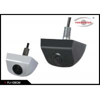 Quality IP69K 0.1 Lux Wireless Reverse Backup Camera With 110° Horizontal Visual Angle wholesale