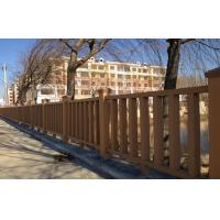 Quality Coffee Boardwalk WPC Fence Panels With Smooth / Brushed / Grain Surface wholesale