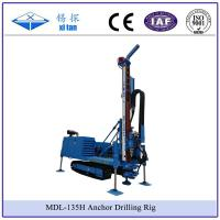 Cheap Great Torque Portable engineering anchoring Drilling Rigs(geothermal hole and for sale