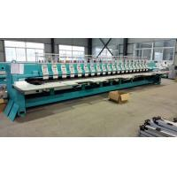 Quality Computer Controlled Embroidery Machine , Quilting Embroidery Machine With 20 Heads wholesale