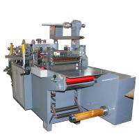 Quality 320*300mm high speed PVC Sticker Film Die Cutting Machine With Sheeting Function wholesale