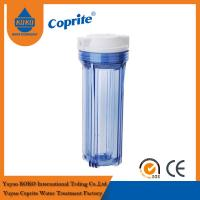 Quality Clear Pp Double O Ring Water Filter Housing 10 Inch RO Filter Housing wholesale