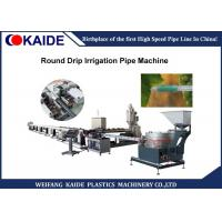 Quality Round Drip Irrigation Pipe Making Machine Speed 80m/min ISO Approved wholesale