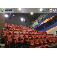 Quality Red Dynamic sitting 4D Movie Theater  , Intellectualized Control , Momentum With Electric wholesale