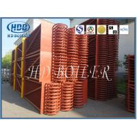 Quality Steel Boiler Economizer With High Thermal Efficiency For Power Station And Industry wholesale