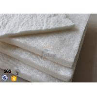 Quality E Glass High Silica Fiberglass Needle Mat 1100℃ 20mm For Industrial Filtration wholesale