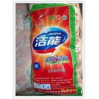 Quality OEM Washing Powder wholesale