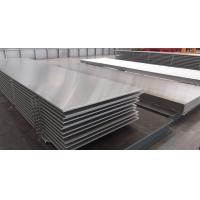 Quality Silver Color 7075 Aluminum Sheet , 5mm Aluminium Plate With Flat Surface wholesale