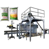 China Large Capacity Powder Packing Machine , Wheat Flour Packaging Machine 10kg To 50kg on sale