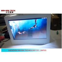 China HD Indoor 3G Transparent LCD Display Window For Exhibition 1920 X 1080 on sale