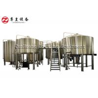 Quality Stainless Steel Commercial Beer Brewing Equipment Steam Gas / Electrical Power Heating wholesale