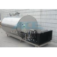 Quality Sanitary Dairy Milk Cooling Tank (ACE-ZNLG-4F) wholesale