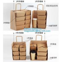 China Custom Logo Printed Grocery Packaging Craft Brown Kraft Paper Shopping Bag with Handle,Kraft Paper Shopping Bag , Paper on sale