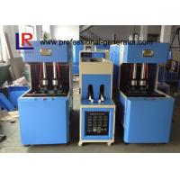 Buy cheap 1 Cavity 10L Semi Automatic PET Plasitc Bottle Blowing Machine Fitted with a Far - Infrared Heater product