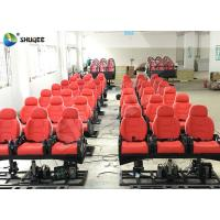 Quality Red Luxury Chairs 7D Movie Cinema With Shooting Interactive Game wholesale