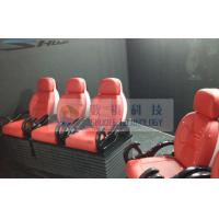 Quality Professional 6D Motion Theater Chair 3 Seats With Aroma / Water/ Air Effects wholesale