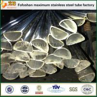 Quality China Top Ten Selling Products Oval Steel Stainless Steel Irregular Pipe wholesale