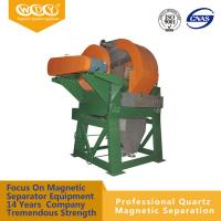 Quality Wet High Gradient Magnetic Separator / Wet Drum Magnetic Separator For Iron Ore Dressing wholesale