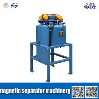 Quality Hematite / Limonite / Siderite Dry Magnetic Separator Appproved ISO9001 wholesale