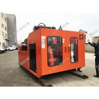 China Jerry Cans HDPE Blow Molding Machine 720mm Moving Distance 630x385mm on sale