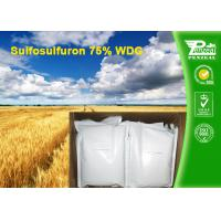 Quality Sulfosulfuron 75% WDG Selective Herbicide Cas 141776-32-1 Strongest Weed Killer wholesale