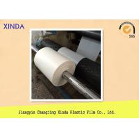 Quality HDPE & LDPE Co - Extruded Films For Air Cushion Film , 25mic 30mic 35mic Thickness wholesale