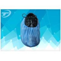 China CPE Disposable Shoe Covers With Elastic Attachment In General Medical Suppliers on sale