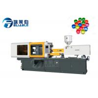 China PLC Control Cap Injection Molding Machine 7.6 Tons Intergrated Toggle System on sale