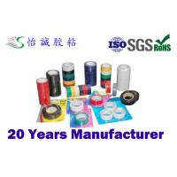 Quality professional heat resistant PVC Electrical Insulation Tape 19mm Tapes wholesale