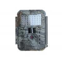 Quality Digital 12mp Wildlife Camera , Wireless Wildlife Cameras With Night Vision Reviews  wholesale